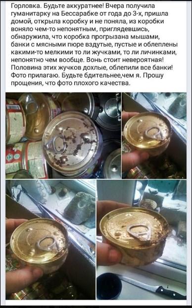 Относятся как к ущербному днищу: жители оккупированного Донбасса в шоке от новой гуманитарки России