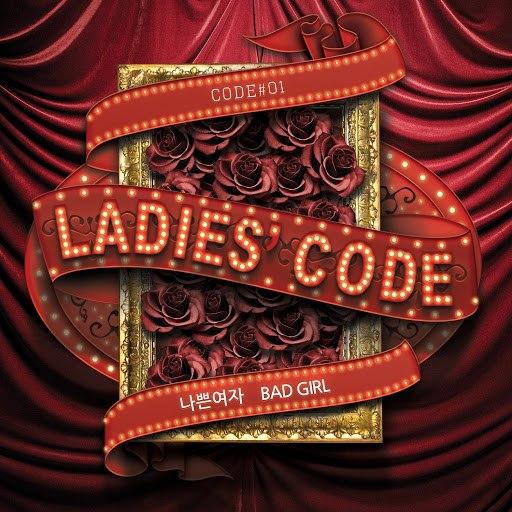 LADIES' CODE альбом CODE#01 Bad Girl