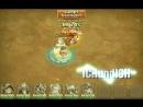 Schloss of Konflikt Boss5