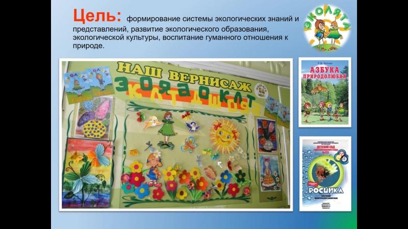 Краснодар ДОО 123 Краевой конкурс стендов