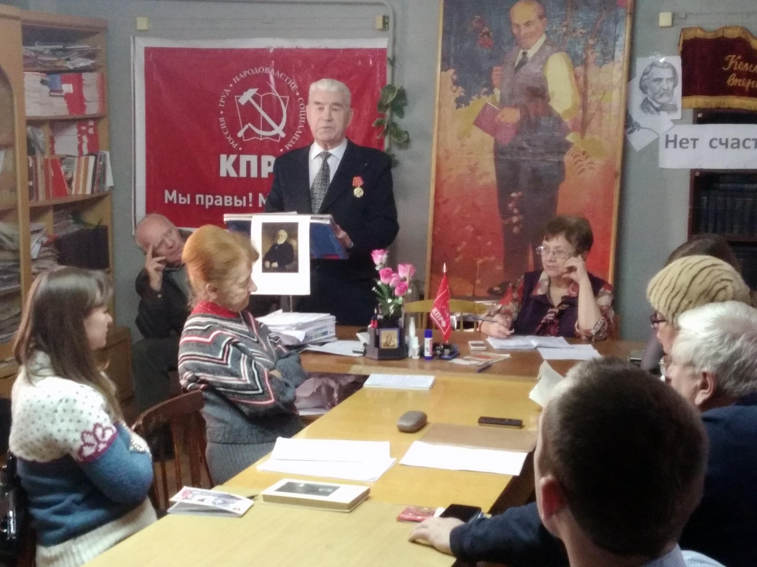 Тургенев КПРФ Сызрань 2018