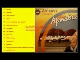 Анатолий Днепров Армавиа 2006