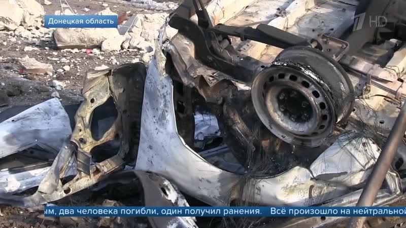 В Донбассе выясняют причины подрыва пассажирского микроавтобуса на мине, погибли два человека.