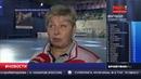 Репортаж МатчТВ о Zvezda Handball Cup