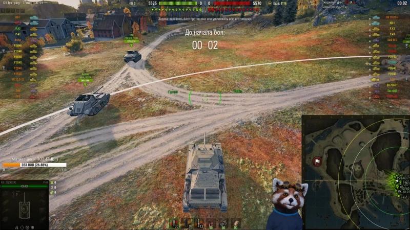Kio World-Of-Tanks - live