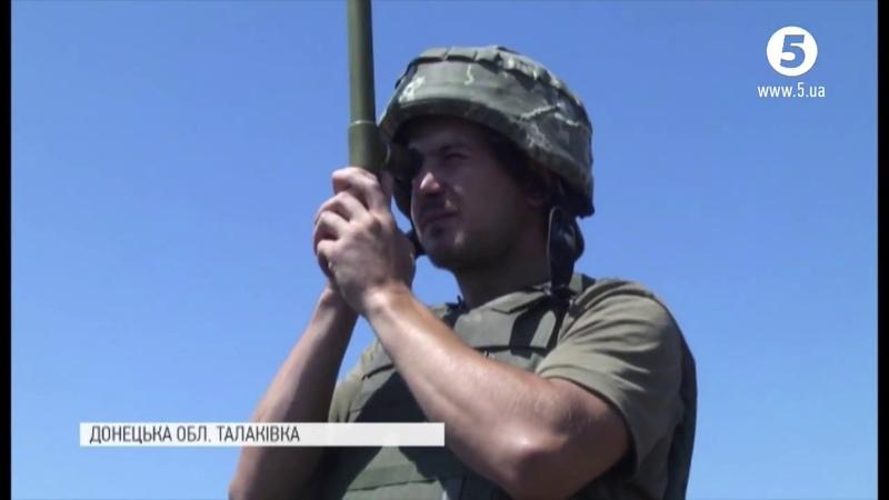Знімальна група 5 каналу зафіксувала мирний обстріл російських бандформувань під Маріуполем