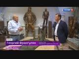 Вести в субботу с Сергеем Брилевым ( 27.10.2018 )