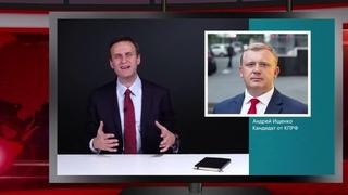 Как нам победить едросов. Выборы подтасованы полностью. Навальный ZA