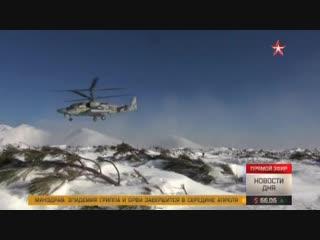 Экипажи вертолетов Ка-52 Аллигатор и Ми-8АМТШ впервые выполнили посадку в горах Сихотэ-Алиня