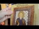Как правильно вышивать бисером Для начинающих Готовая Икона Сергия Радонежского от Panna