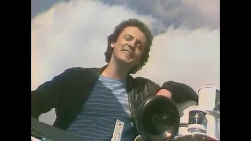 Яак Йоала Время Мчится 1986 г