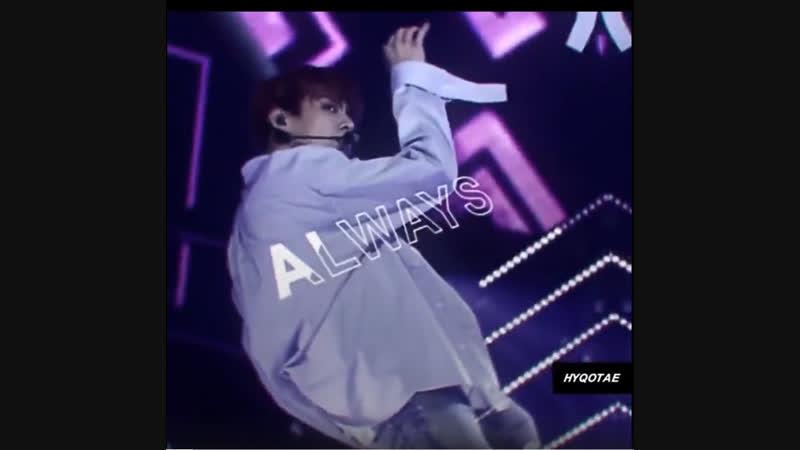 BTS vine Jungkook