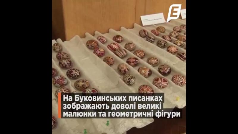 Особливості писанкарства в Україні
