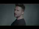 Сергей Лазарев - Так красиво - Portugal - 4 sesson - Official Music Video - Worldvision