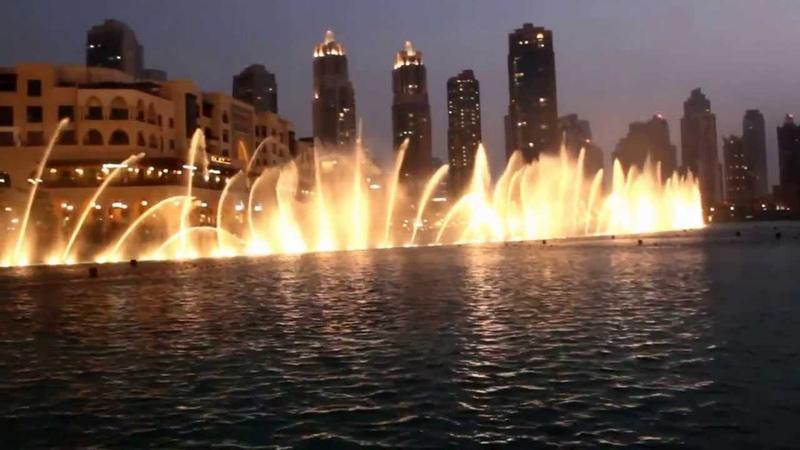 Дубай.Танцующие светомузыкальные фонтаны.Июнь 2013. » Freewka.com - Смотреть онлайн в хорощем качестве