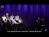 [RUS SUB][19.09.18] BTS On Songwriting, Success & Their Fans @ GRAMMY Museum