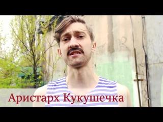 Мистер ВидеоВизитка