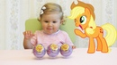 ✿ My Little Pony Шары Чупа-Чупс сюрприз Мой маленький ПОНИ Chupa Chups surprise balls toys