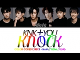 knk x you - knock (6 members ver.)
