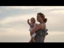 База семейного и детского отдыха Ветер перемен на Чёрном Море
