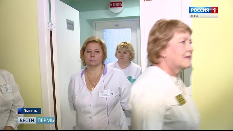 Жительница Лысьвы пожаловалась на клопов в детской больнице