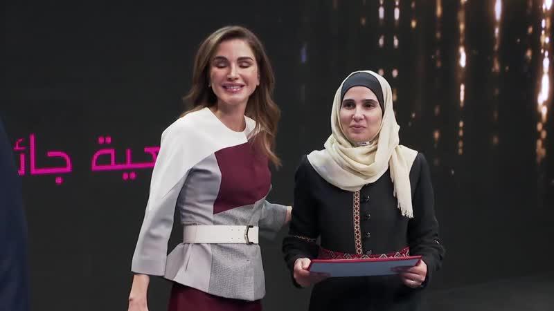 Королева Рания вручила премию учителей имени Королевы Рании