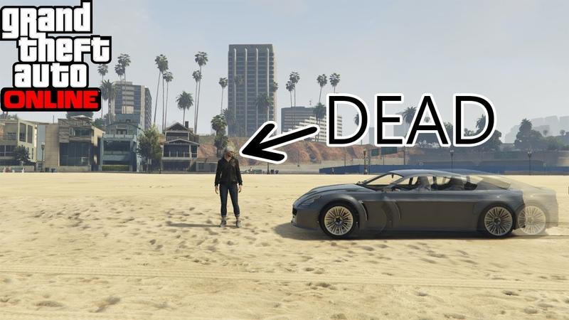 1000 способов умереть в GTA ONLINE