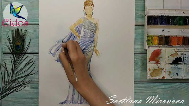 Эскиз вечернего платья.Автор Миронова Светлана