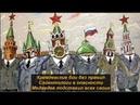 Кремлевские бои без правил Медведев подставил своих № 1210