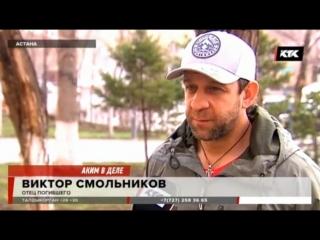 Аким Усть-Каменогорска стал фигурантом смертельного ДТП в Риддере. Как з