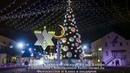 Израиль, Хайфа встречает новый 2019 год