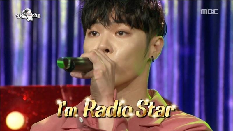 [HOT] Whee Sung sung Radio Star (Self-made rap) , 라디오스타 20180926