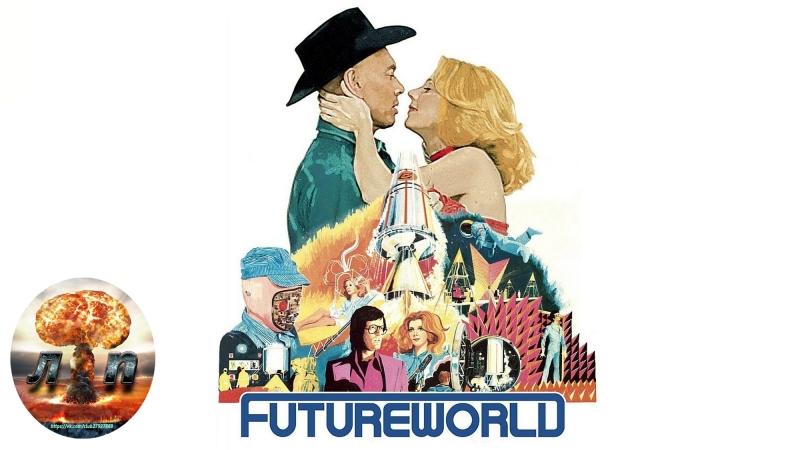 Мир будущего Futureworld Delos 2 (1976) 720HD