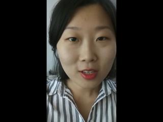 О слова 中文 и 汉语