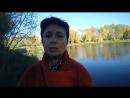 Видео-зарисовка Ирины Бибиковой, Доктора семейных отношений Куда сливается энергия!