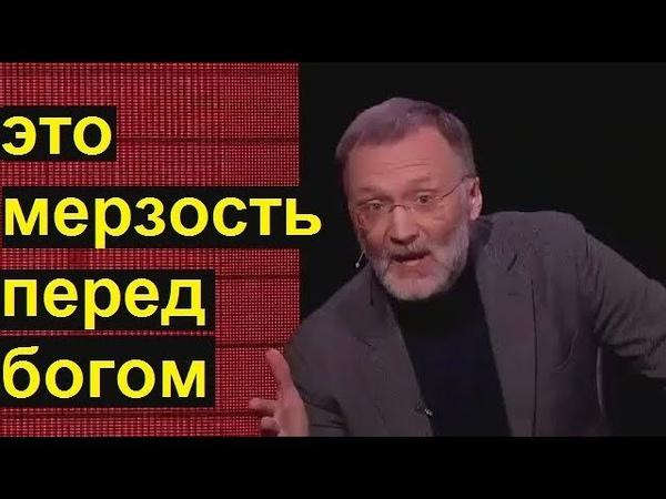 Не ТОЛЕРАНТНЫЙ Михеев против ГЕЕВ: Это МЕРЗОСТЬ и путь к педофилии!