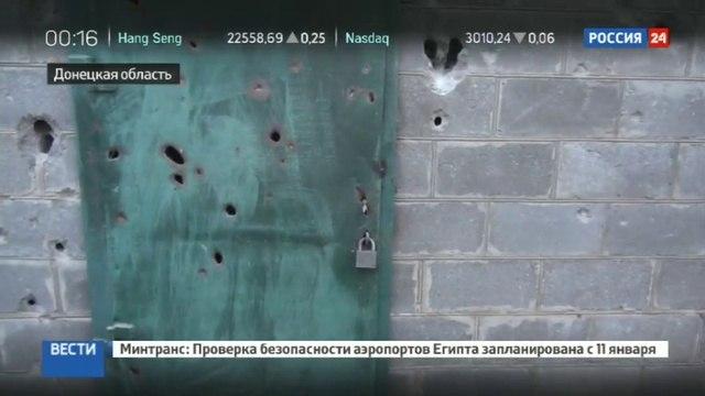 Новости на «Россия 24» • Высота Дерзкая: репортаж из горячей точки Донбасса