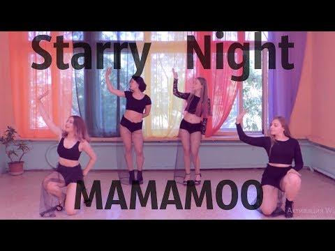 Mamamoo - Starry Night (cover dance)