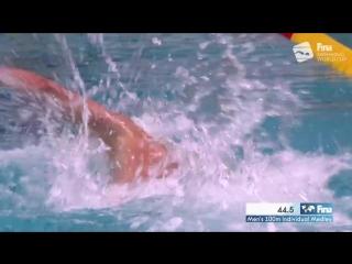 Володя Морозов с Мировым рекордом 100 к/п 50.26