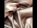 Мокрый шелк розовый оттенок