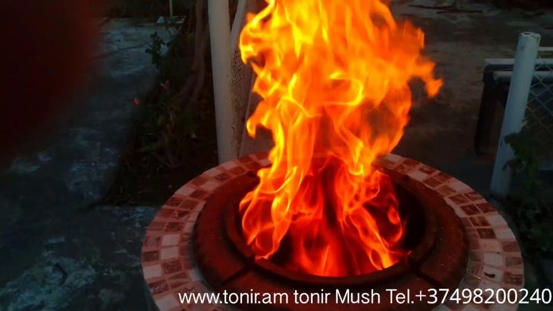 նորաոճ հայկական թոնիր www.tonir.am tonir MUSH