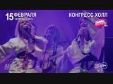 Abba Chelyabinsk