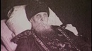 Святой старец. Преподобный Серафим Вырицкий