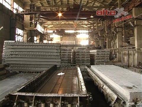 В Артёмовском банкротится ещё одно предприятие