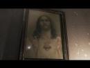Indie horror screAmer 17