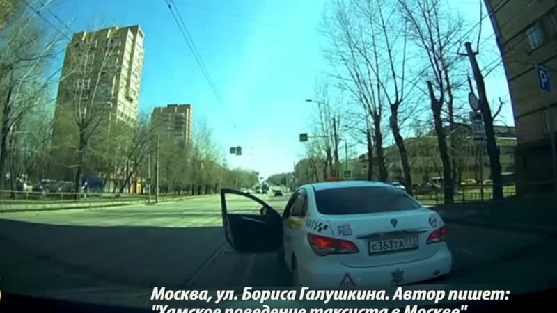 Драки на дорогах Новый выпуск