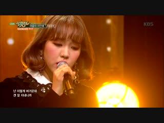 Baek A Yeon - Sorry To Myself @ Music Bank 181123
