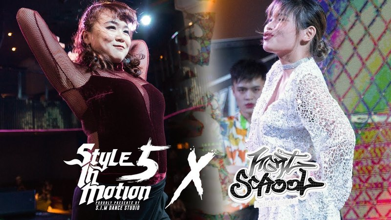 Xing Yen vs Charcoal | Waacking Top16 | Style In Motion 5 x Fighting School