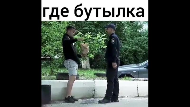 Обмонул гандон