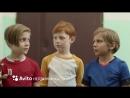 Реклама сервиса Avito «Недвижимость» - Вася переехал